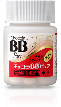 Chocola BB Pure