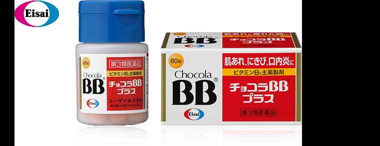 chocolabb-shimi-nikibi-kouka-kuchikomi